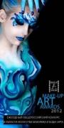 Make-up ART Awards 2012