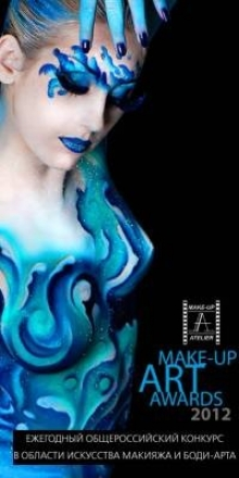 Make-up ART Awards 2012