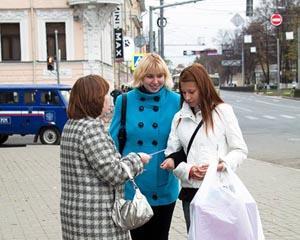 мода улиц Ярославля октябрь 2010